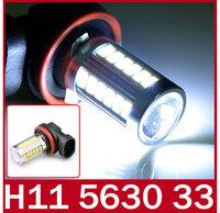 2x 12V Auto 5630 33SMD H8/H11 33 LED White Car Fog Driving Light Lamp Bulb Xenon White