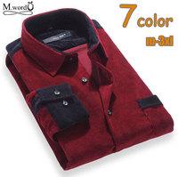 2014 new Free shipping autummn fashion men long Sleeve  casual Shirts for men Mens thick  shirt