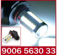 2 Pcs Car 9006 HB4 5630 33 SMD LED Turning Parking Fog Light Braking Bulb White 12V