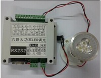 2014 high power led dimmer  1W RS232 / RS485  with High frequency constant Intelligent digital ajustable light