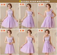 2014 short design purple color 6 different style wedding dress,sweet cute elegant bride toast dresses,vestido de festa,Customize