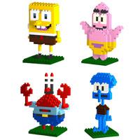 free Shipping loz blocks  models&building toys plastic children's educational building block sets  gift No.9144 220pcs