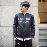 jacket for men winter 2014 fashion style men's sports jacket waterproof letter print men outdoor neoprene jacket slim Y10486