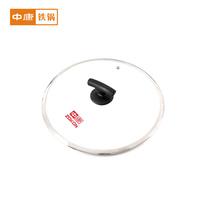Zhongkang tempered glass lid nonstick skillet visible transparent cover wok lid genuine kitchen accessories