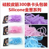 Rubber loom bands silicone glitter color blue pink purple orang  popular 300pcs in USA  addresses misleading media safetyconcern