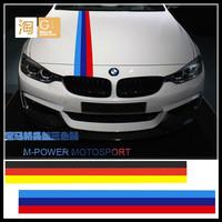 M Performance stripe decal sticker 125cm long, Front/head cover sticker, 1 3 5 7 series X1 X3 X5 X6 decal sticker