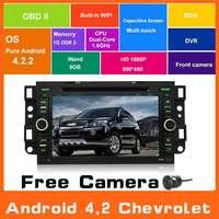 Android 4.2 Car DVD Automotivo GPS For Chevrolet Spark Aveo Captiva Epica Tosca Lova+Head Unit Audio Stereo GPS Navi Navigation