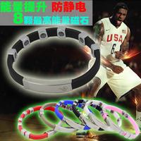 Japan imported energy balance silicone bracelet health NBA basketball player with Nike, Adidas sports wristbands nike
