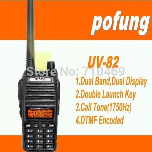 DHL Freeship+2014 New Arrival Pofung uv-82 uv82 handy walkie talkie 10km Vhf UHF Waterproof Professional FM Transceiver dualband(China (Mainland))