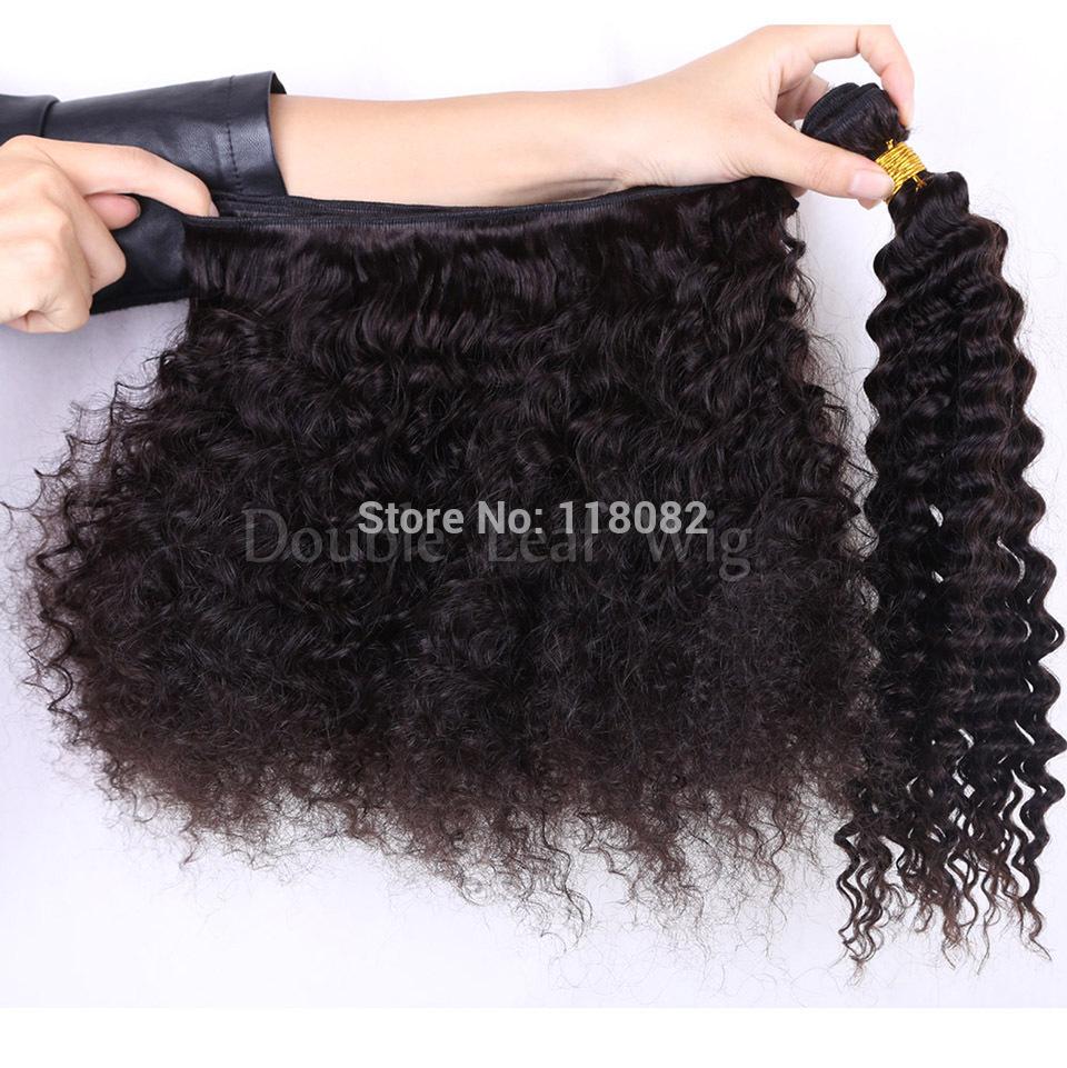 Yaki Human Hair Curly Weave 118