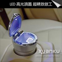 Car ashtray with LED lights grade metal ashtray car ashtray car ashtray gift items