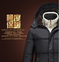 2014 against wind favors no leakage Korean style of cultivate one's morality and velvet warm cotton-padded clothes men jacket