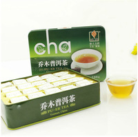 tea puer tea  mini bowl yunnan special pu'er 100g (20pcs) box rich aroma puer tea made in china food dull-red tea ancient tree