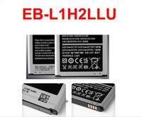 Mobile Phone Battery EB-L1H2LLU 2100mAh For Samsung Galaxy Premier I9260 i939 E210K I9268 E210L E210S I9260