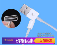 1M High quality cable charger For iPhone6 & iPhone 5 5S 5C iPod Touch 5th iPad air mini 8 Pin USB Cable For ios 8 CN 5pcs/lot
