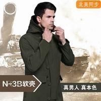 ZCE  Jacket windbreaker men's jackets winter outdoor jacket man hunting clothes