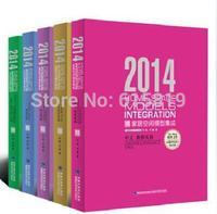 2014 New Home Space/Interior Design Models Integration (5 Design Books + 30DVD)--The original Architecture model 3dsmax model