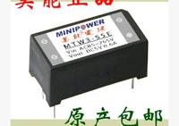 Beauty can AC DC power supply module module 5 v, 12 v 15 v, 24 v 3 w original factory production