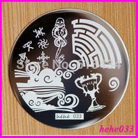 Free Shipping   Stamping Nail Art  8pcs/lot  hehe033 Stamping Plate hehe001-048