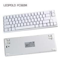 Leopold mechanical keyboard FC660M, high-end mini- mechanical keyboard , gaming keyboard white version 66key