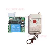 Дистанционный выключатель 220 4 + 3Transmitter LED