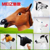Pleasures Jun mask headgear horse show props Halloween mask pleasures Jun animal hoods