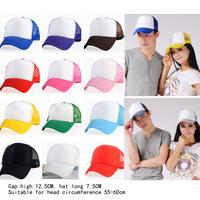 New Fashion Vintage Unisex Baseball Hat Mesh Cap Snapback Adjustable Hip-Hop Hat 16 Colors Drop Shipping HT-0051\br