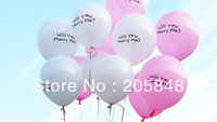 100pcs Free Ship 12inch White Pink Will You Marry Me Latex Balloons Wedding Engagement Party Decoration Balloons