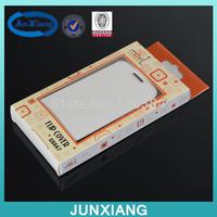 mobile phone case wholesale flip leather case nextel u8667