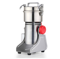 Automatic swing-type continuous herbal Hammer Mill Grain Tea Grinder pulverizer 600g/min