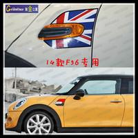 MINI Cooper F56 2014 leaf board sticker, union jack checker flag 3d car side stickers