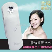 5set white Refillable Atomizer Hydrating Nano Water Facial Spray Moisturizing Humidifier