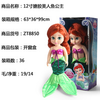 Free shipping 12 inch foreign trade selling evade glue mermaid dolls  Sharon