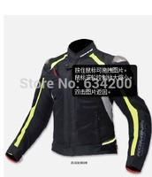 2014 komine jk 063 top titanium hump air cooler Motorcycle jacket