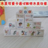 Korea stationery cute cartoon 18 teachers wooden stamp seal cartons English B18-