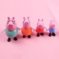4PCS / Lot peppa pig pink plastic model of human swine sister Pepe 5-7.5cm