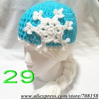 free shipping,Elsa Inspired Princess Crochet Hat -Movie Inspired Photo Prop,frozen hat Children to adult size 100% cotton -stock