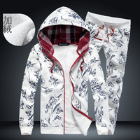 Winter 14 new! Men's hooded cardigan movement coverall  leisure male hoodies sport  jacket for men wholesale