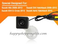 Car Rearview Camera for Suzuki Alto SX4 Hatchback SX4 S-Cross with Night Vision Waterproof - Suzuki Alto Reverse Backup Camera