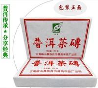 20140926 Free Shipping China Raw Tea Puer Tea 250g, Brick Healthy Slimming Tea,Naturally Organic Matcha Pu'er Puerh Tea 414