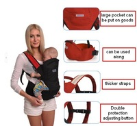 The new love treasure AIEBAO four seasons/South Korea infant small stool chair/holding baby waist Shoulder straps