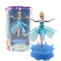 Christmas Gift Frozen Flying Elsa Kids Doll Toys Frozen Doll Frozen Toys For Girls Dancing Flying Elsa With Base Fly Elsa Toys