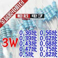 Free shipping  Resistor 3W metal film resistors bag 0.36 Euro to 0.82 Euro 10 kinds of resistance 50