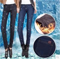 2014 New Fashion Autumn and Winter Velvet Jeans Slim Waist Plus Velvet Thickening Jeans