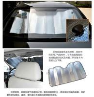Auto Car Sun Shade Foldable Metallic Sun Visor Wind Shield Reflective Shade