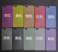 1pcs 0.3mm Ultra Thin Slim Matte Frosted Transparent Clear Soft PP Cover Case Skin for iPhone 6 / 6 plus soft case