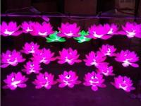 9 Colors Outdoor Landscape Lighting Waterproof Lotus Lantern Wedding Christmas Decorative Nightlight Holiday Lights