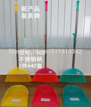 Fashion  cleaning broom,broom and dustpan set, plastic broom,(China (Mainland))