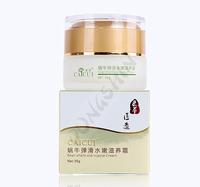 Moisturizing Whitening Anti-aging Anti wrinkle snail shells whitening cream Face Care CAICUI Korea Gold Snail Face Cream