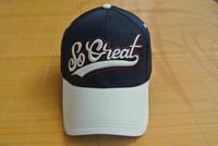 Genuine 2014 Russian Olympic BOSCO latest fashion for men and women baseball hat adjustable visor